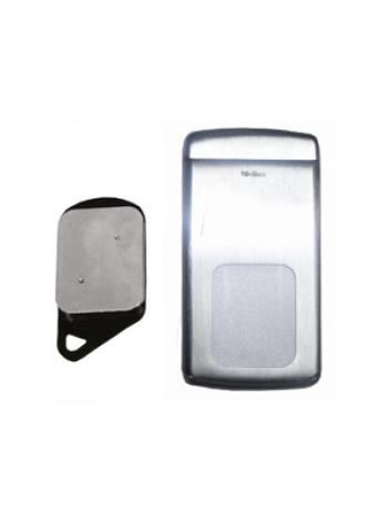 Накладка магнитная Disec MG-220 mini хром мат.