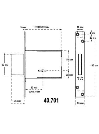 Замок врезной Mottura 40.701.5000 56 (Bs-50 мм, длинный ключ)
