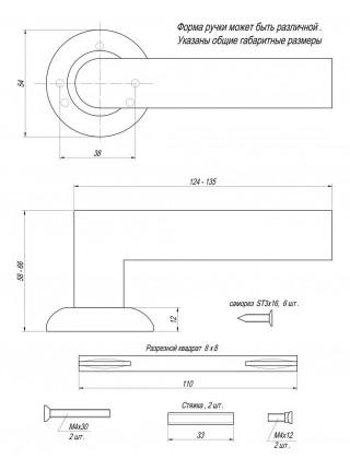 "Дверные ручки APECS H-0820-A-AB Megapolis ""London"""