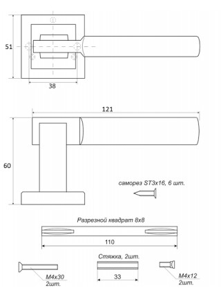 "Дверные ручки APECS H-18009-A-GRF Windrose ""Garmsil"""