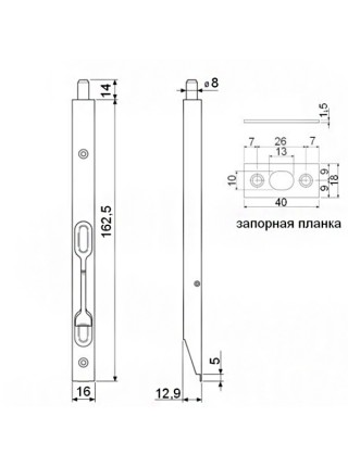 Шпингалет Апекс FB-01-140