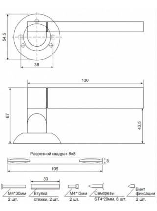 Дверные ручки Code Deco H-14105-A-BLM (UA)