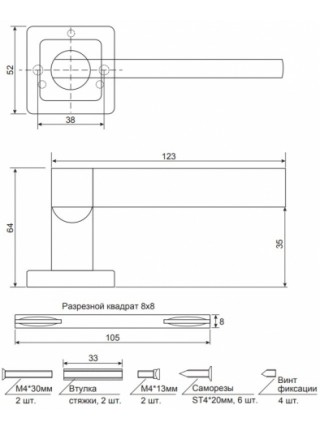 Дверные ручки Code Deco H-22105-A-BLM (UA)