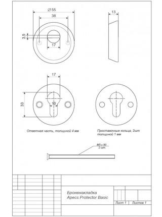 Броненакладка Apecs Protector Basic-AB ,бронза