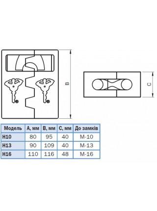 Протектор MUL-T-LOCK H10